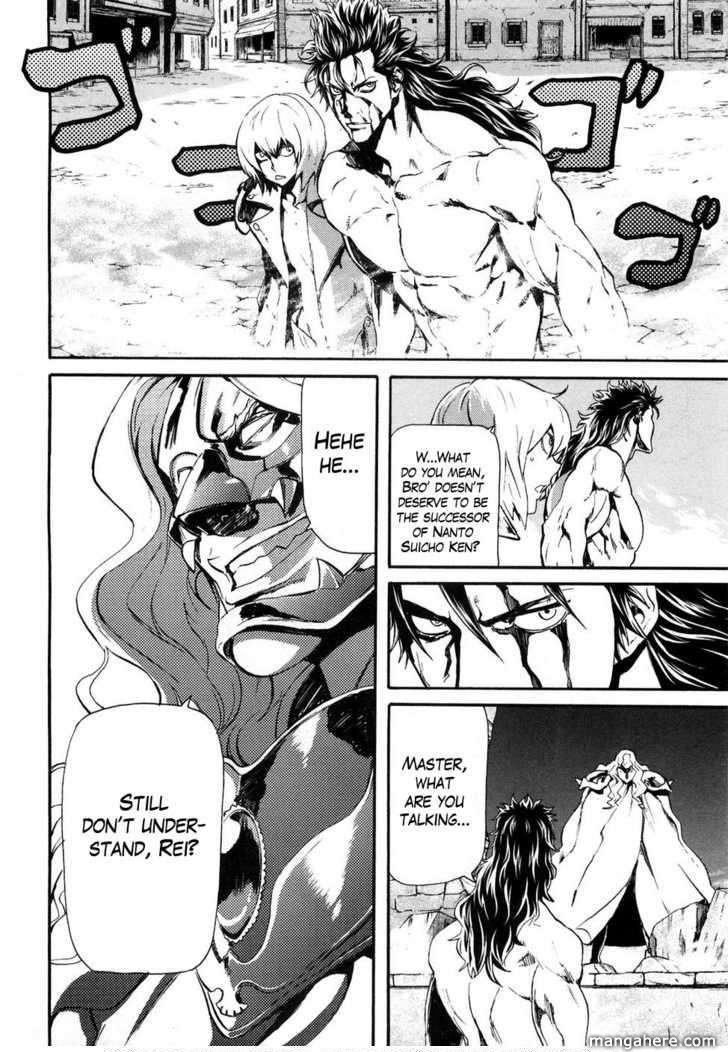 Soukoku no Garou - Hokuto no Ken Rei Gaiden 30 Page 3