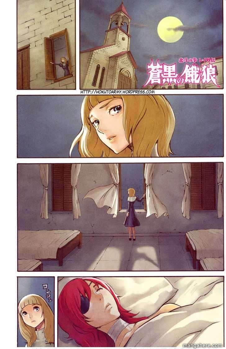 Soukoku no Garou - Hokuto no Ken Rei Gaiden 34 Page 2