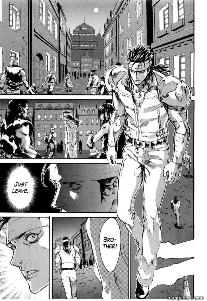 Soukoku no Garou - Hokuto no Ken Rei Gaiden 35 Page 1