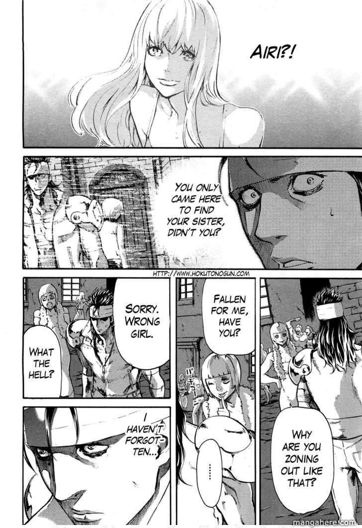 Soukoku no Garou - Hokuto no Ken Rei Gaiden 35 Page 2