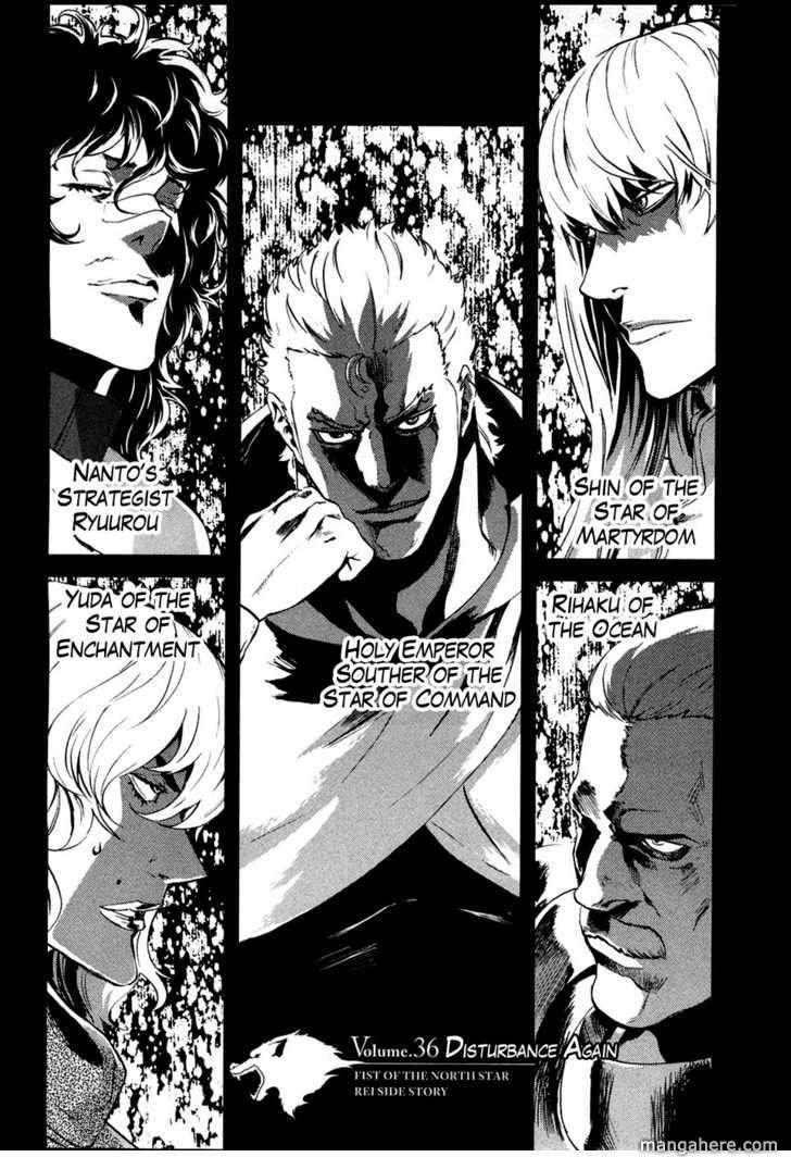Soukoku no Garou - Hokuto no Ken Rei Gaiden 36 Page 2