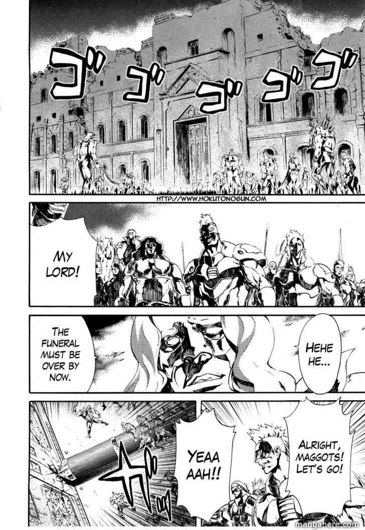Soukoku no Garou - Hokuto no Ken Rei Gaiden 38 Page 2