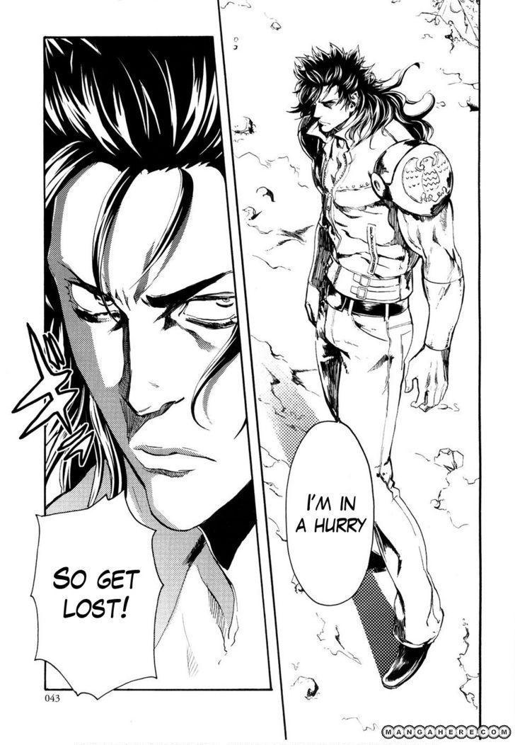 Soukoku no Garou - Hokuto no Ken Rei Gaiden 39 Page 3