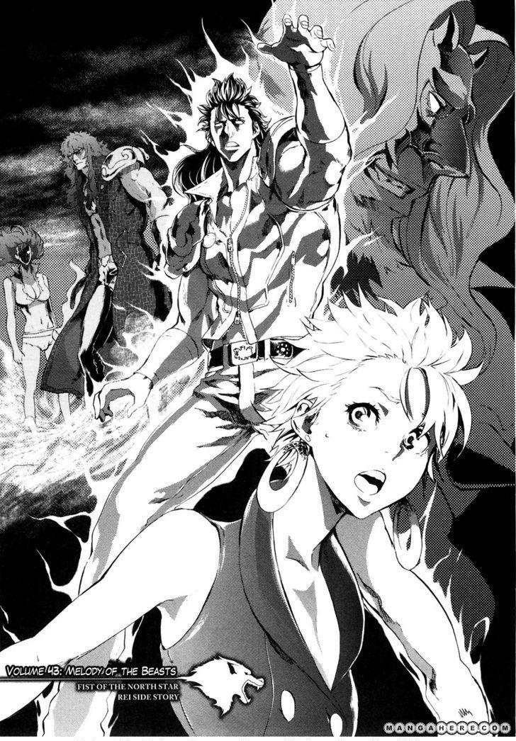 Soukoku no Garou - Hokuto no Ken Rei Gaiden 43 Page 2