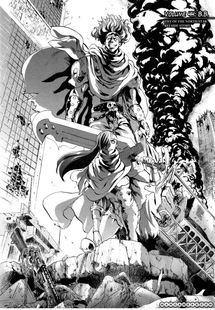 Soukoku no Garou - Hokuto no Ken Rei Gaiden 44 Page 2