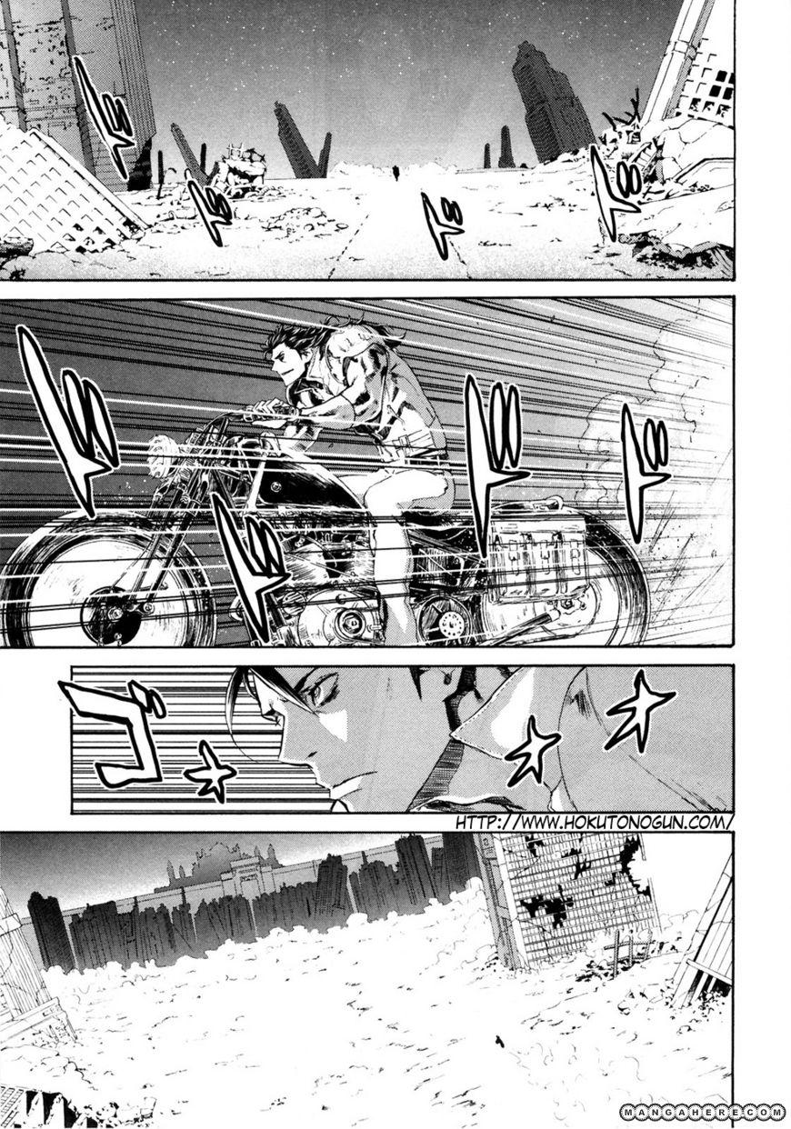 Soukoku no Garou - Hokuto no Ken Rei Gaiden 45 Page 1