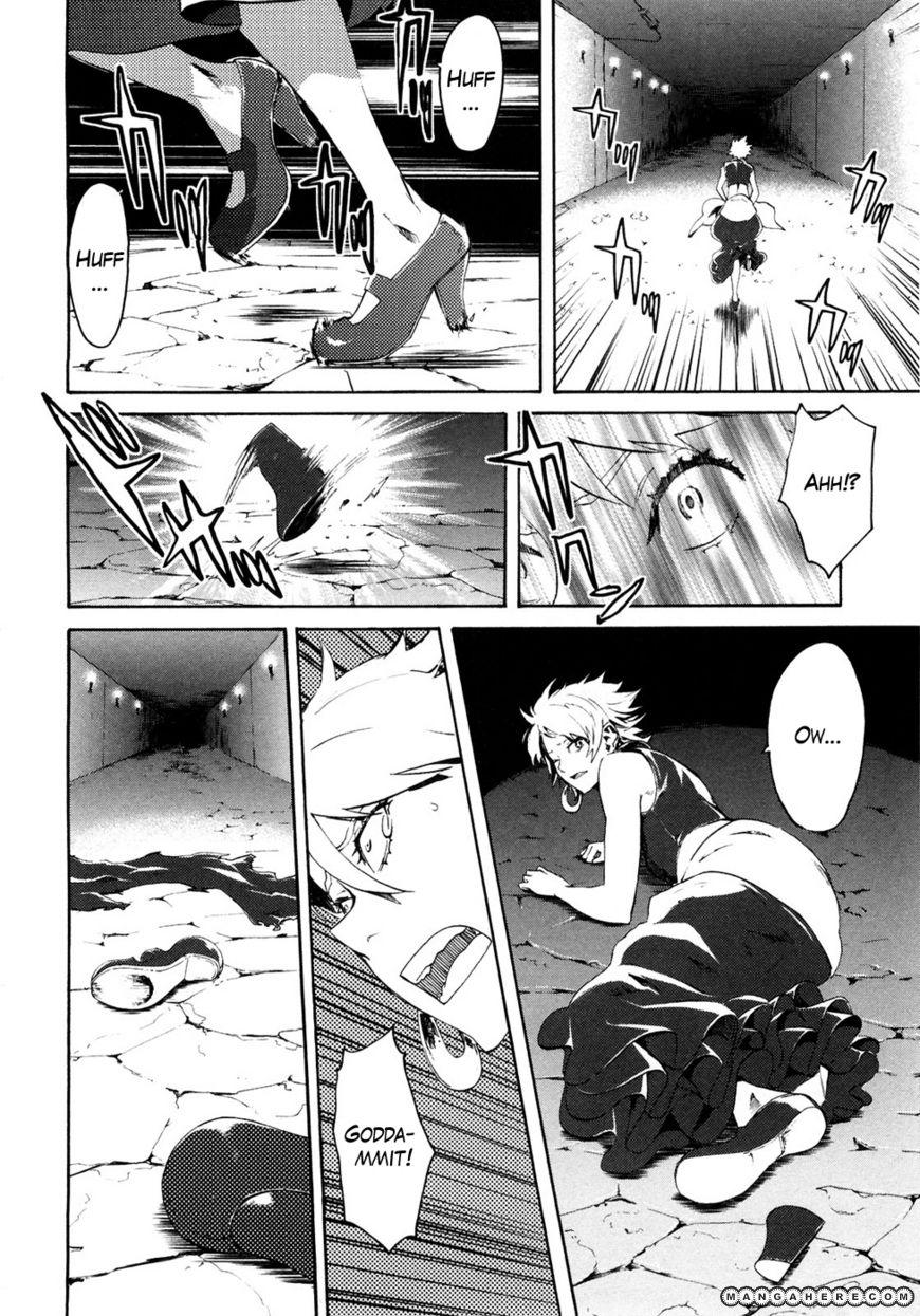 Soukoku no Garou - Hokuto no Ken Rei Gaiden 45 Page 2