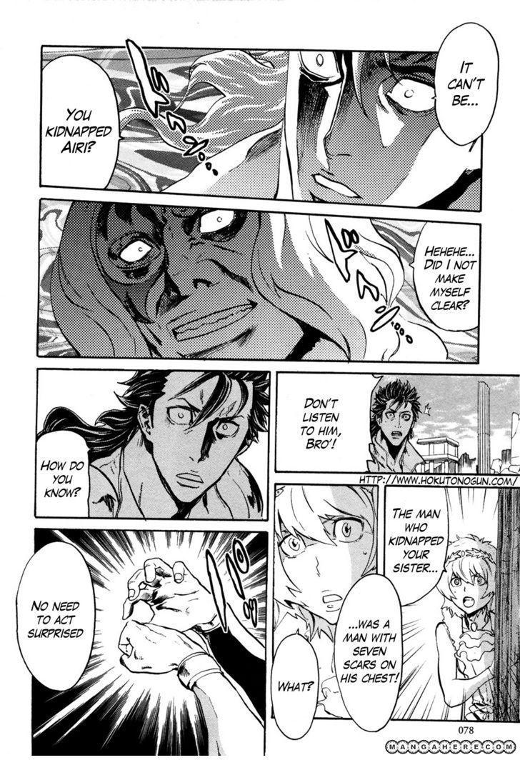 Soukoku no Garou - Hokuto no Ken Rei Gaiden 50 Page 2