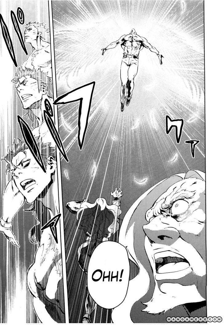 Soukoku no Garou - Hokuto no Ken Rei Gaiden 54 Page 2