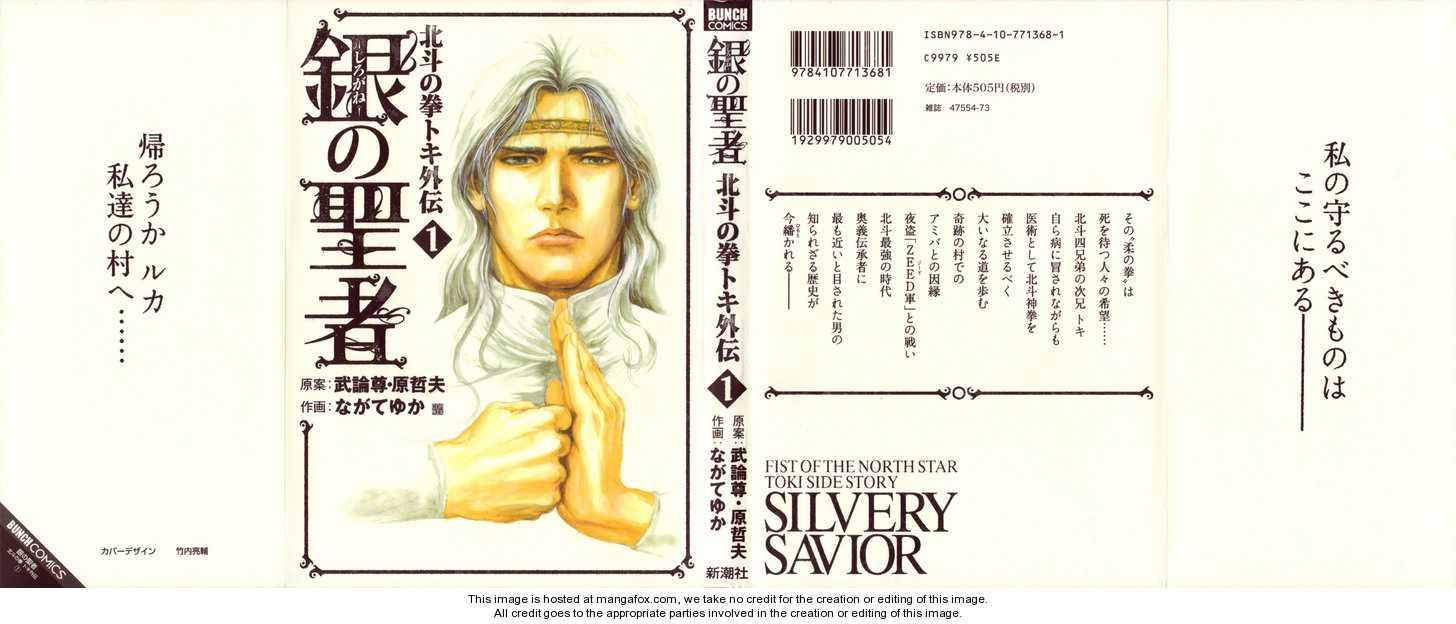 Shirogane no Seija - Hokuto no Ken Toki Gaiden 1 Page 1