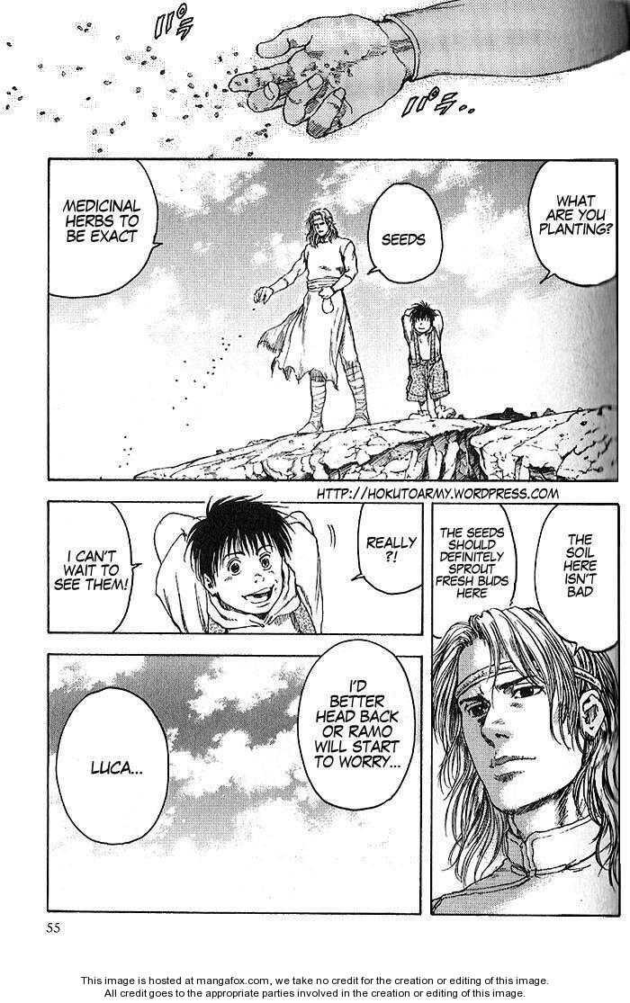 Shirogane no Seija - Hokuto no Ken Toki Gaiden 2 Page 2