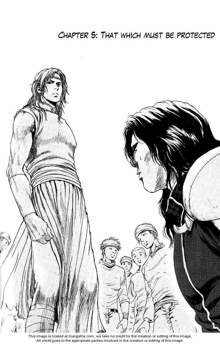 Shirogane no Seija - Hokuto no Ken Toki Gaiden 5 Page 2