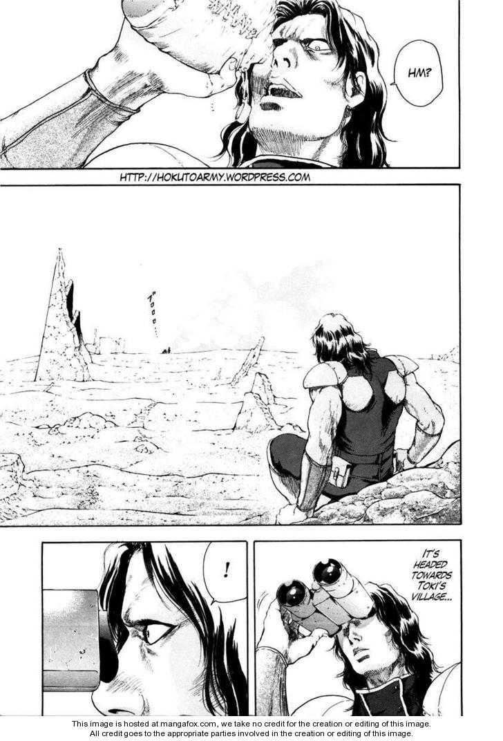 Shirogane no Seija - Hokuto no Ken Toki Gaiden 8 Page 1