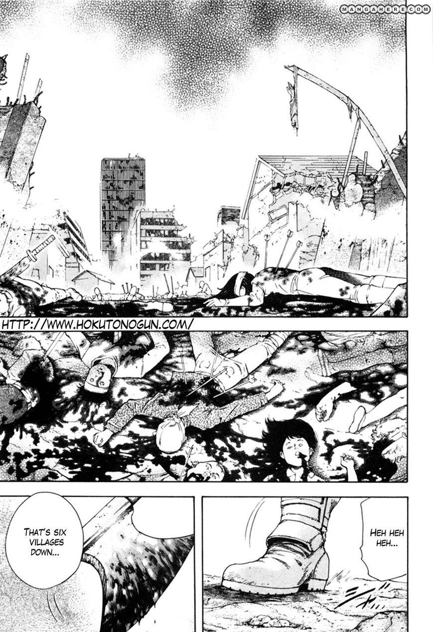 Shirogane no Seija - Hokuto no Ken Toki Gaiden 11 Page 1