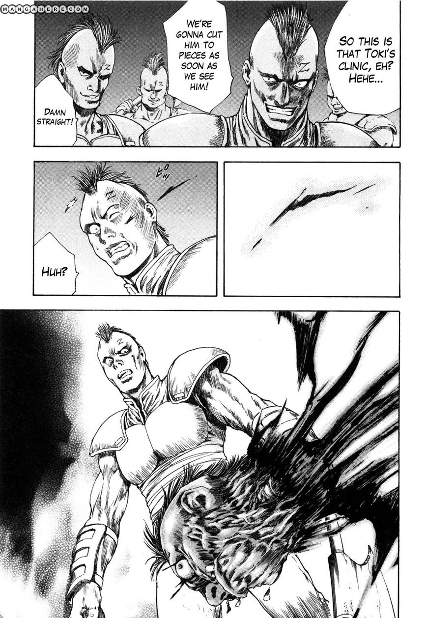Shirogane no Seija - Hokuto no Ken Toki Gaiden 14 Page 3