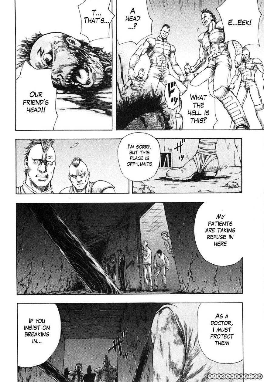 Shirogane no Seija - Hokuto no Ken Toki Gaiden 14 Page 4