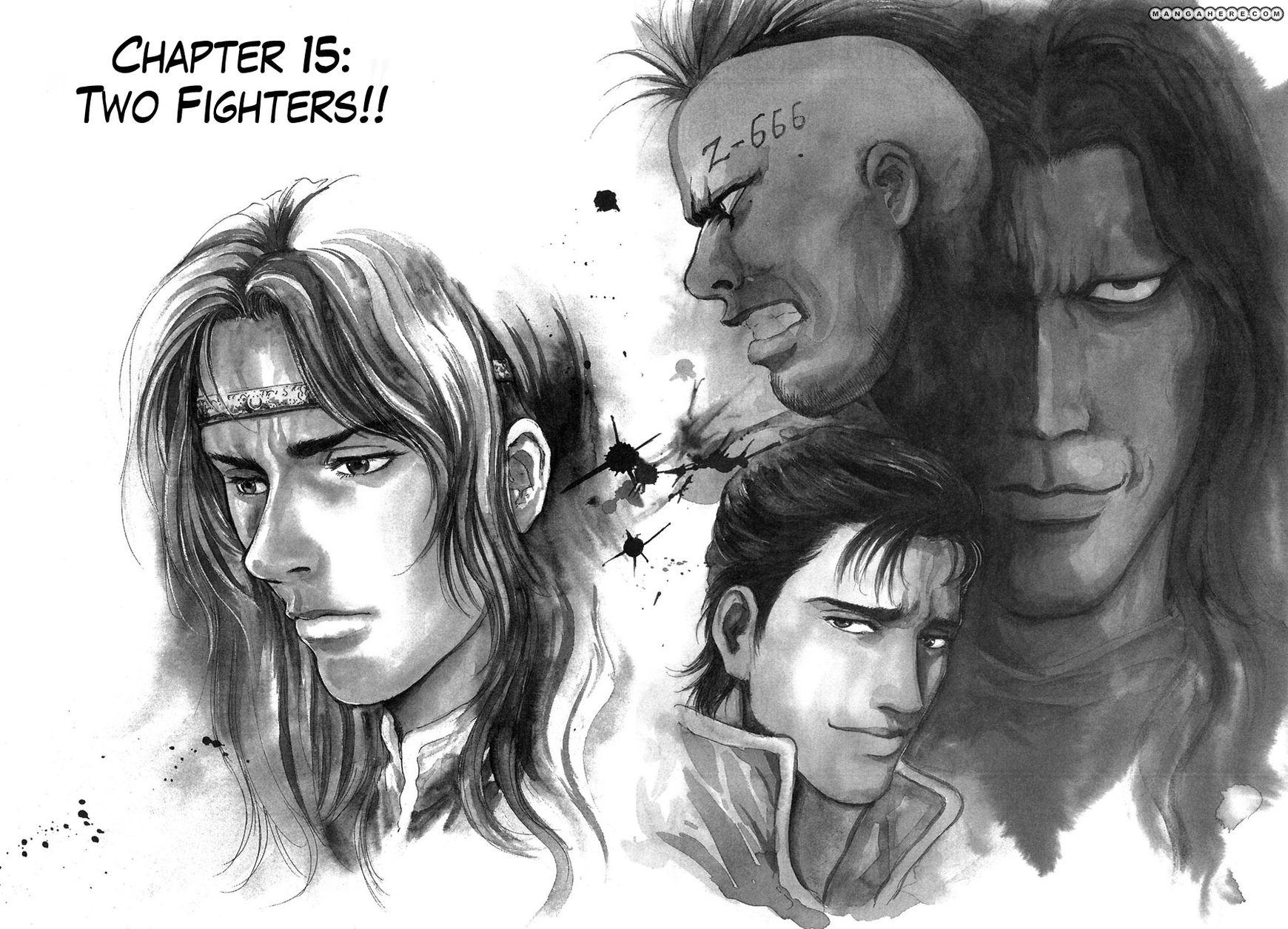 Shirogane no Seija - Hokuto no Ken Toki Gaiden 15 Page 1
