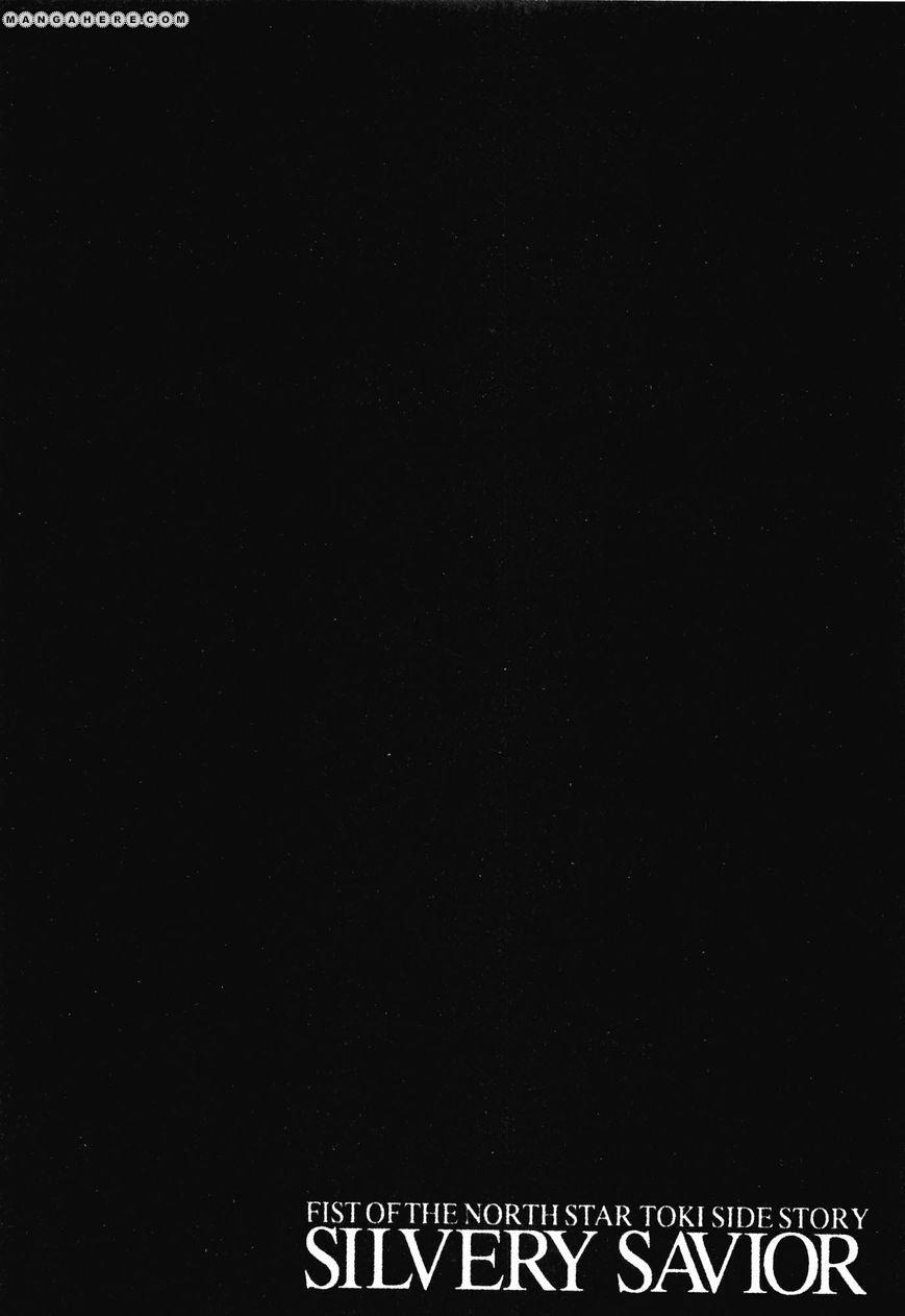 Shirogane no Seija - Hokuto no Ken Toki Gaiden 22 Page 1