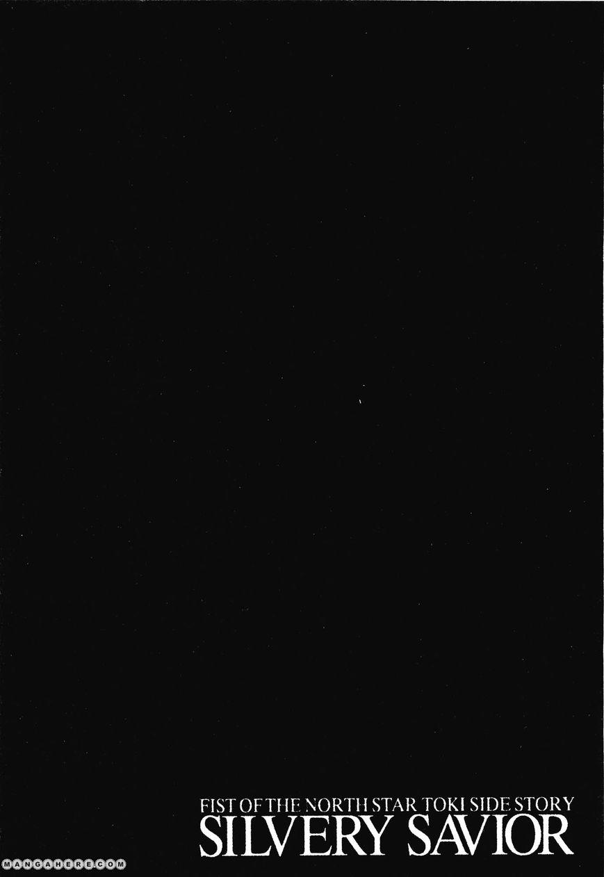 Shirogane no Seija - Hokuto no Ken Toki Gaiden 23 Page 1
