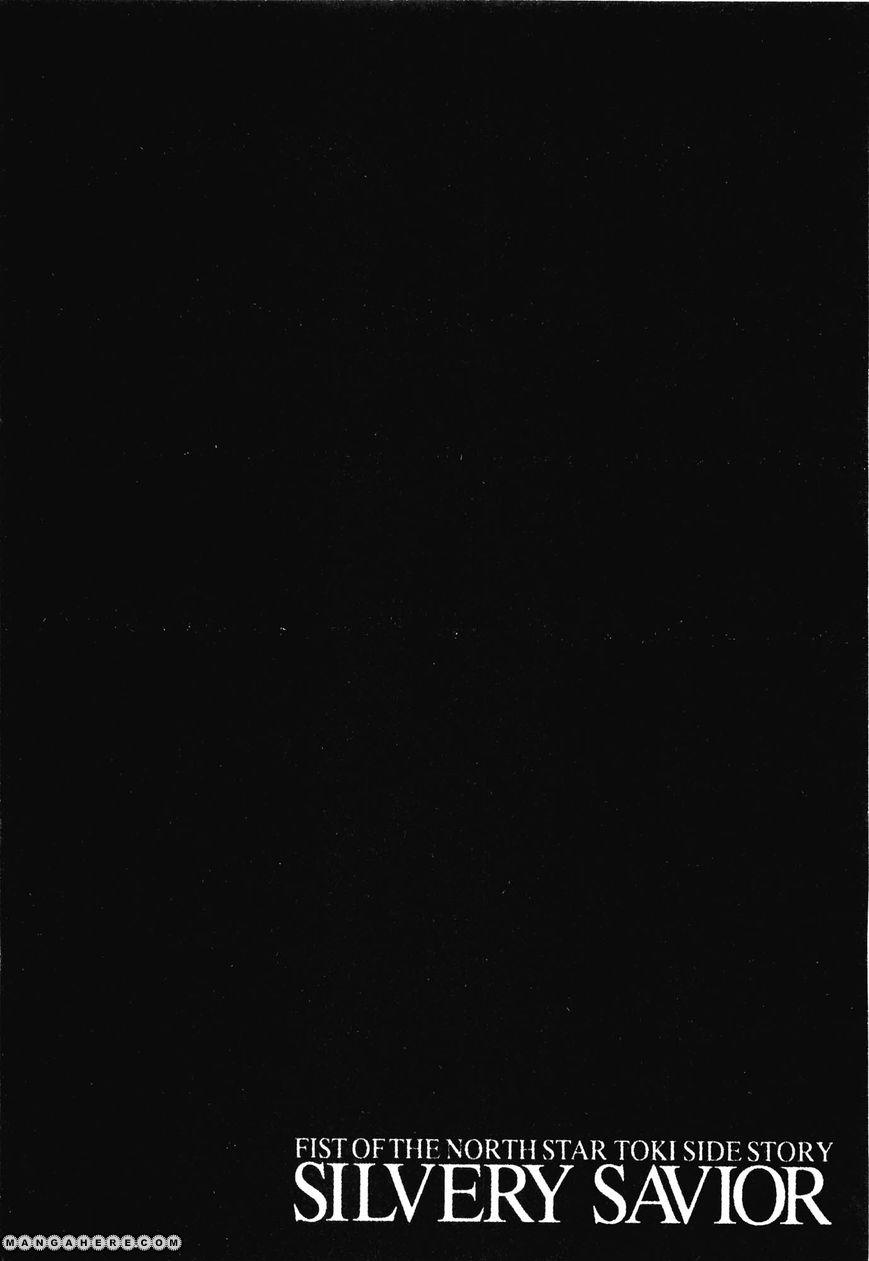 Shirogane no Seija - Hokuto no Ken Toki Gaiden 24 Page 1