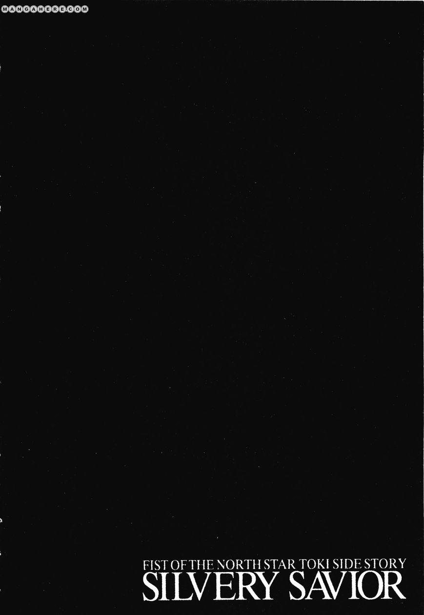Shirogane no Seija - Hokuto no Ken Toki Gaiden 26 Page 1