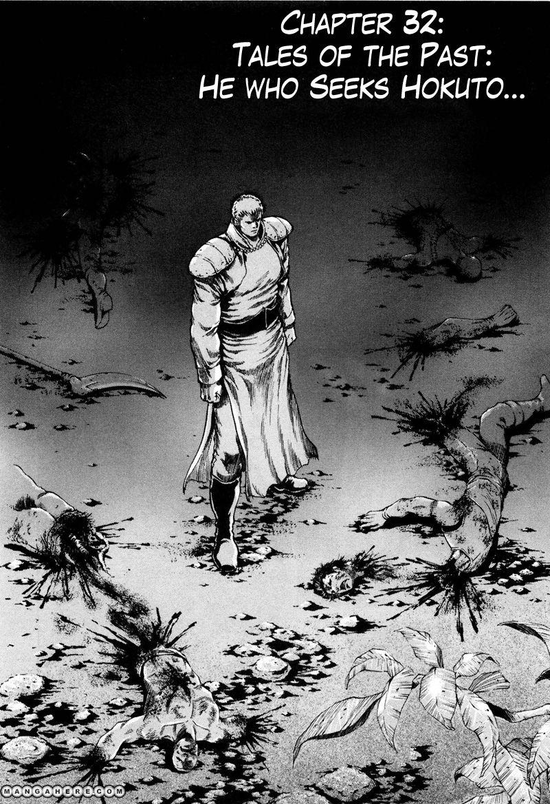 Shirogane no Seija - Hokuto no Ken Toki Gaiden 32 Page 2