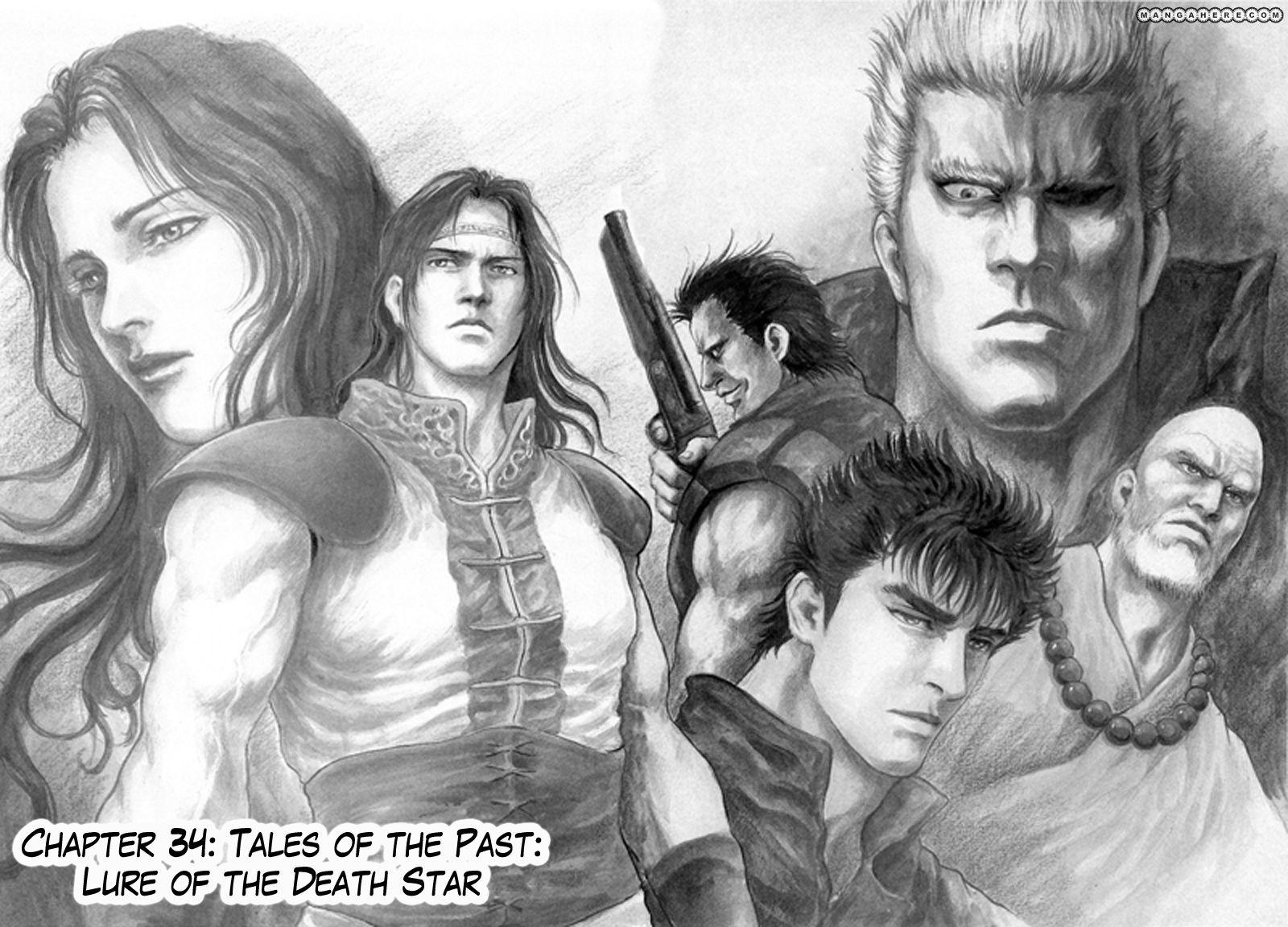 Shirogane no Seija - Hokuto no Ken Toki Gaiden 34 Page 2