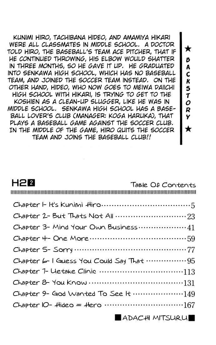 H2 10 Page 3