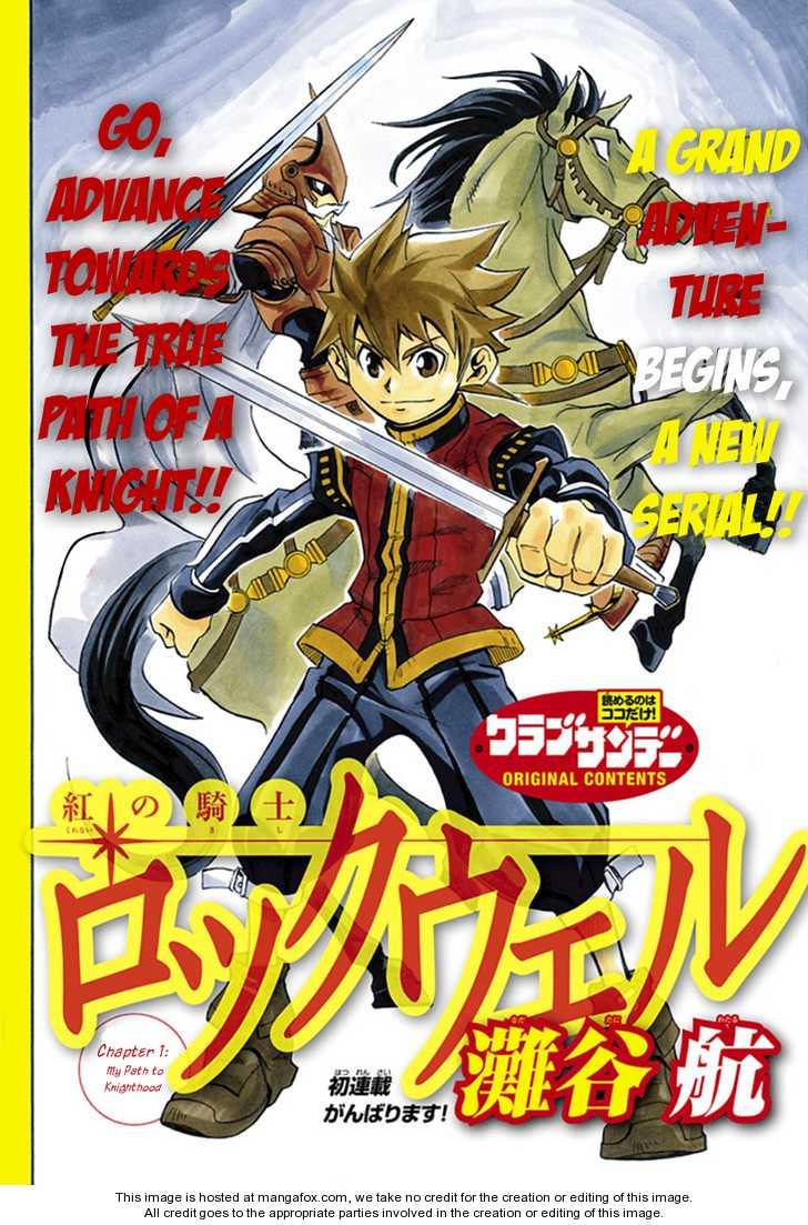 Kurenai no Kishi Rockwell 1 Page 2