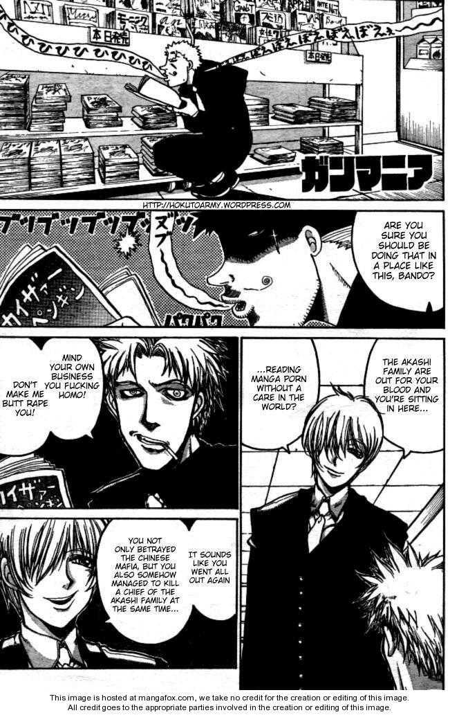Gunmania 2 Page 1