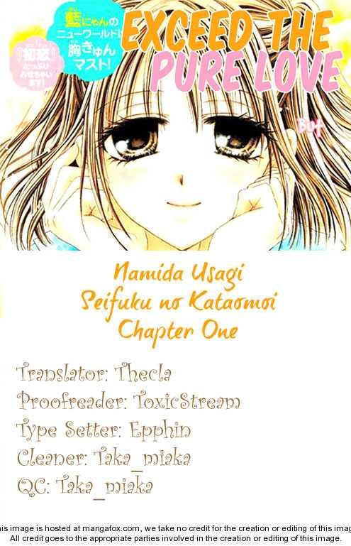 Namida Usagi - Seifuku no Kataomoi 1 Page 1