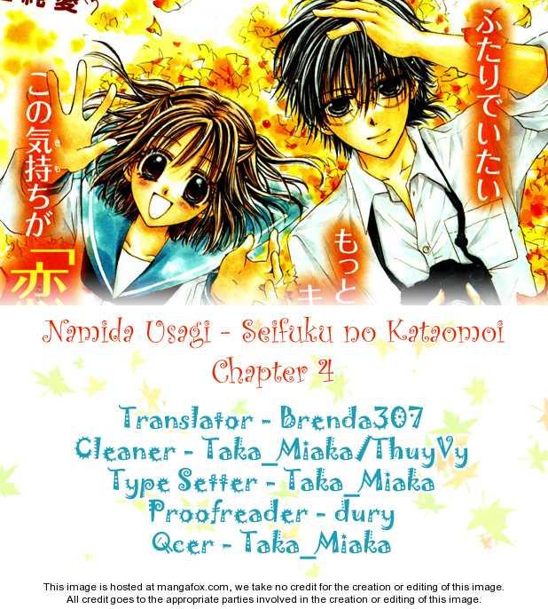 Namida Usagi - Seifuku no Kataomoi 4 Page 1