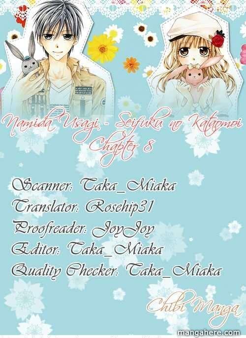 Namida Usagi - Seifuku no Kataomoi 8 Page 1