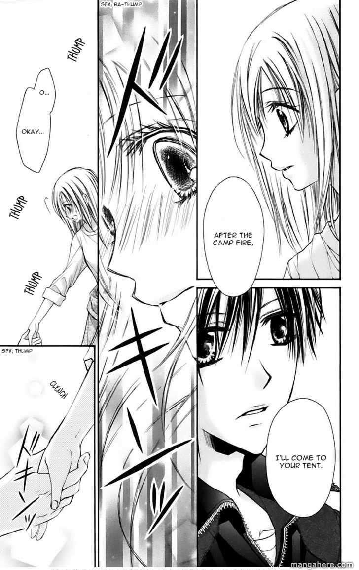 Namida Usagi - Seifuku no Kataomoi 9 Page 4