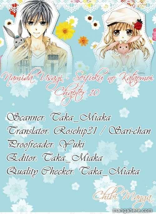 Namida Usagi - Seifuku no Kataomoi 10 Page 3