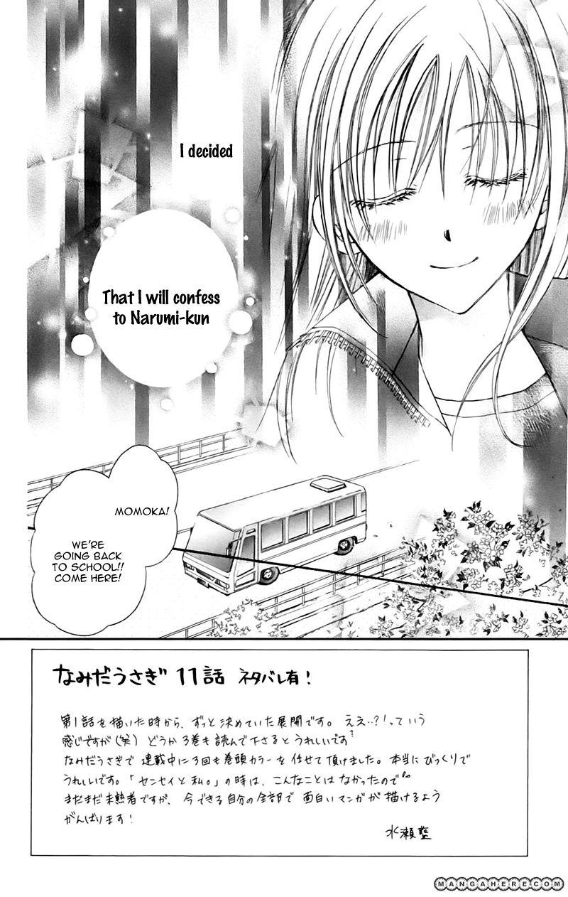Namida Usagi - Seifuku no Kataomoi 11 Page 3