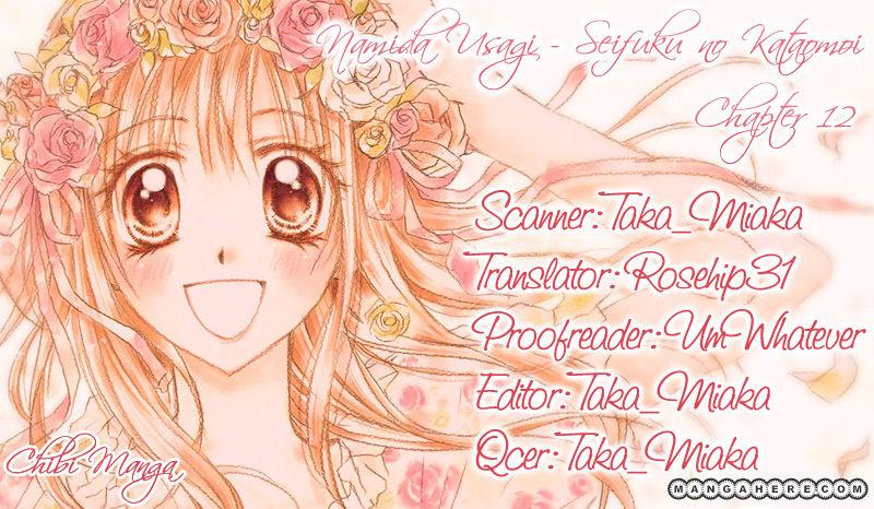 Namida Usagi - Seifuku no Kataomoi 12 Page 1