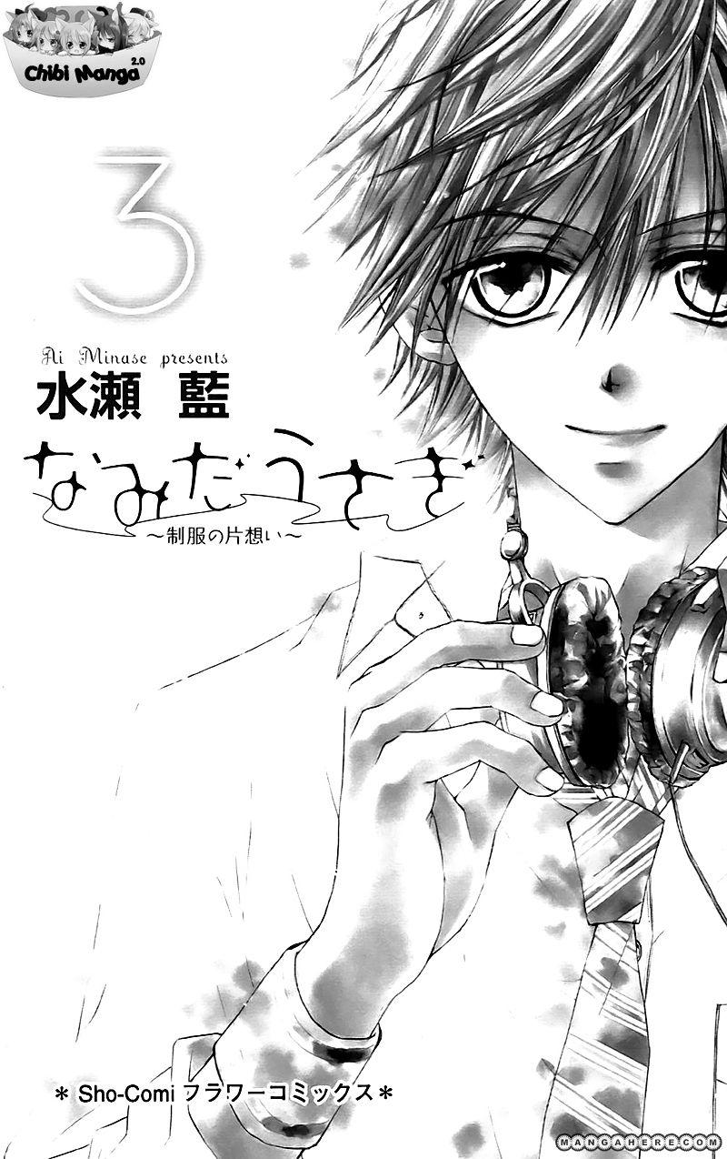 Namida Usagi - Seifuku no Kataomoi 12 Page 2