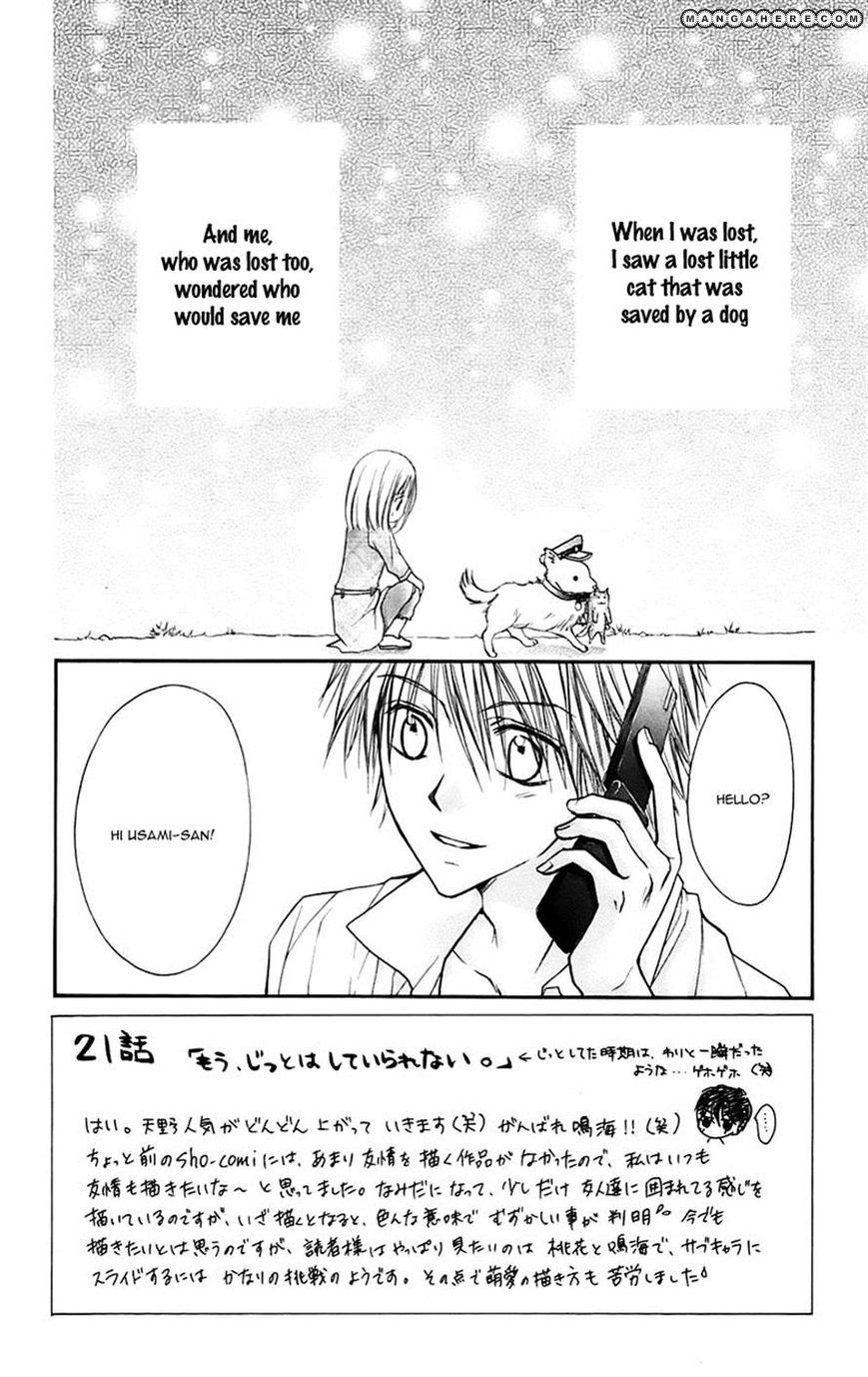 Namida Usagi - Seifuku no Kataomoi 21 Page 2
