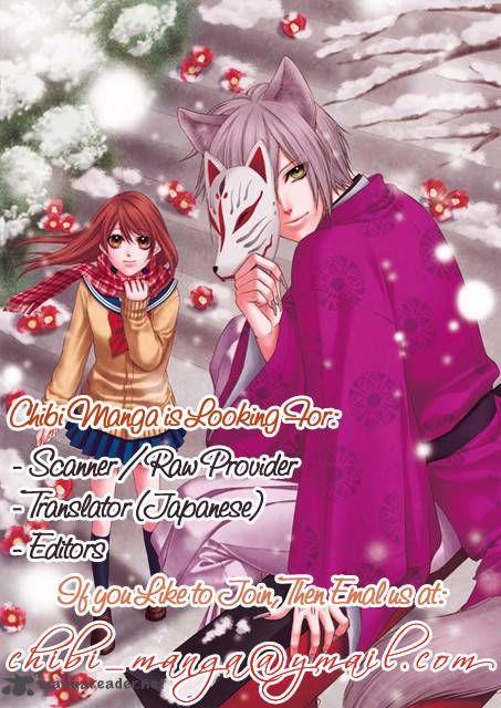 Namida Usagi - Seifuku no Kataomoi 22 Page 2