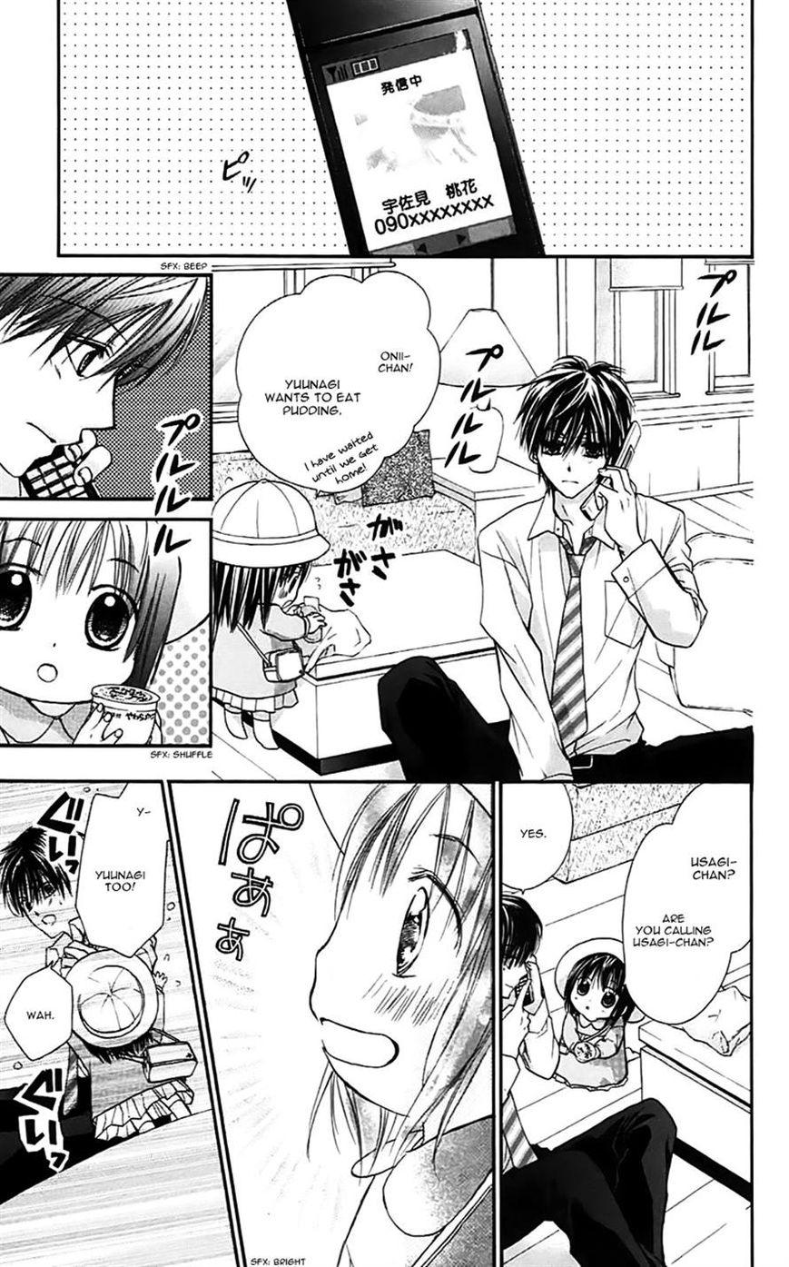 Namida Usagi - Seifuku no Kataomoi 25 Page 2