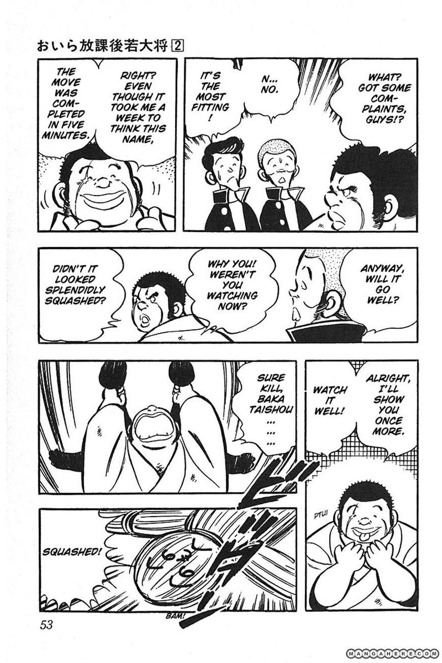 Oira Houkago Wakadaishou 9 Page 3