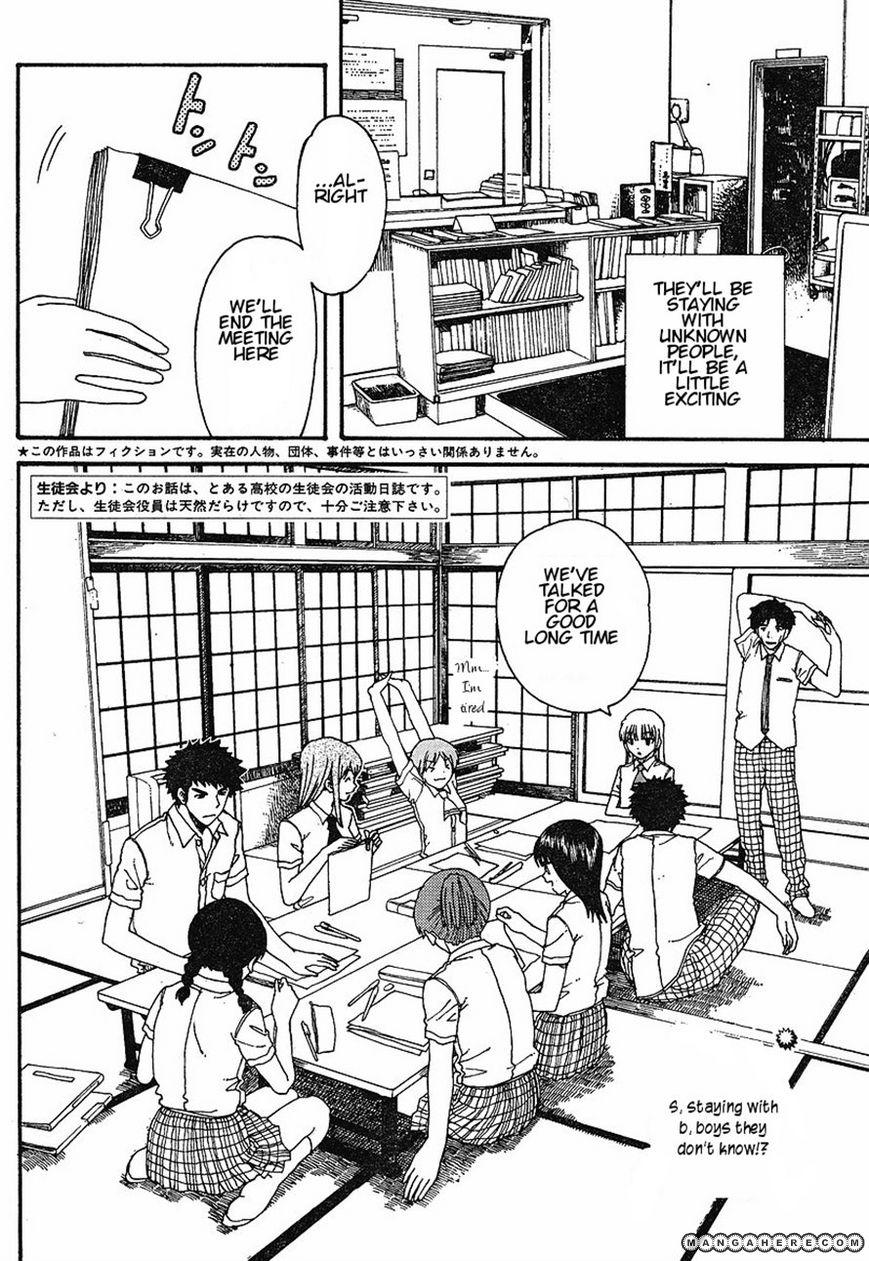 Nguruwa Kaihou 19 Page 2