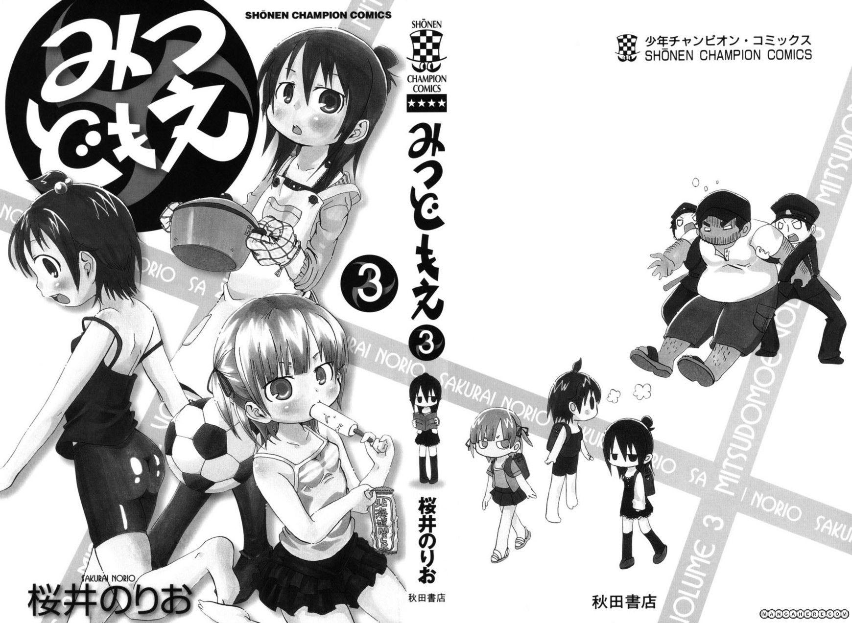 Mitsudomoe 40 Page 2