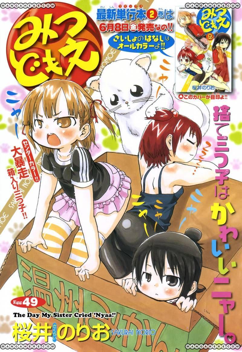 Mitsudomoe 49 Page 2