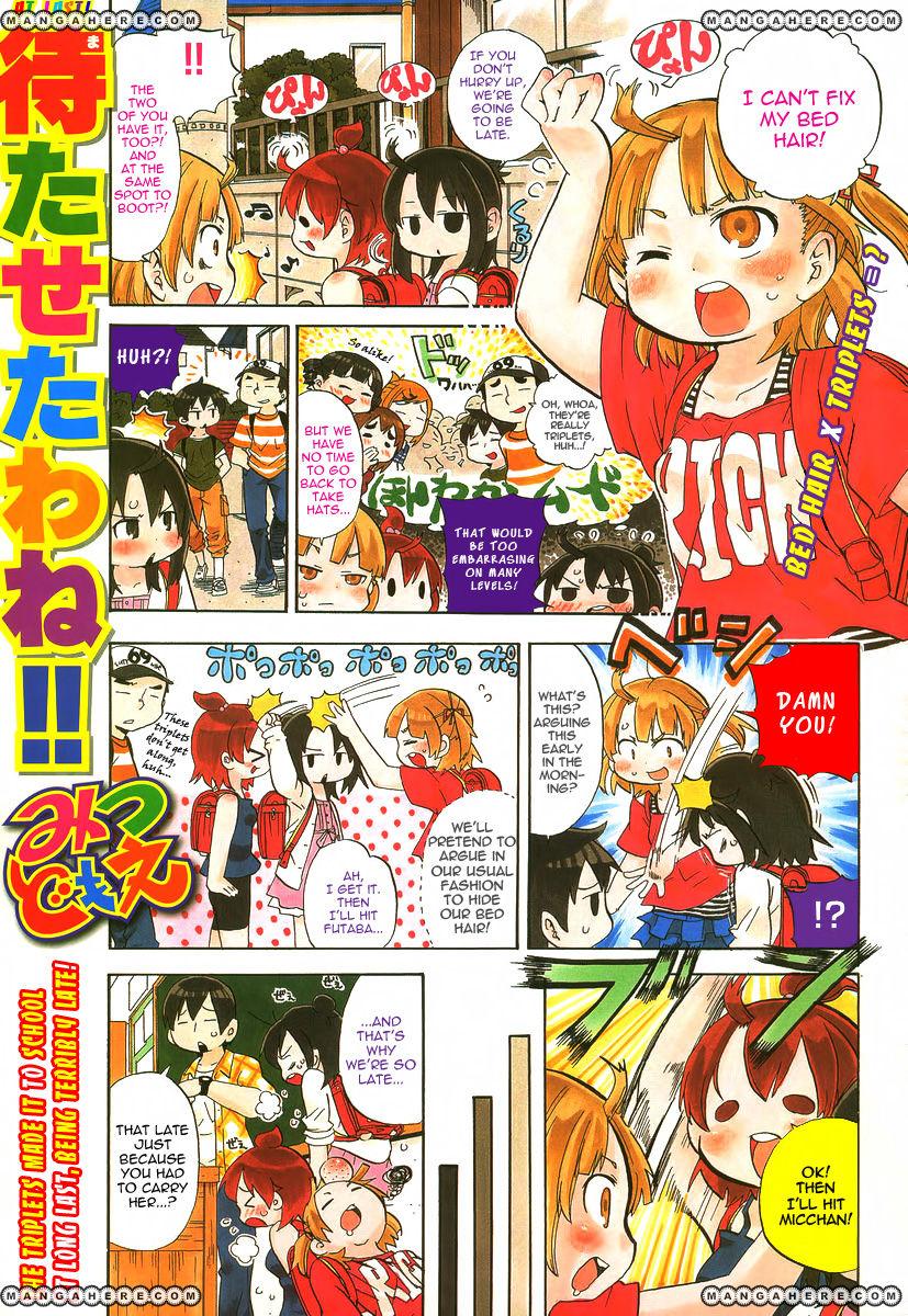 Mitsudomoe 228 Page 1