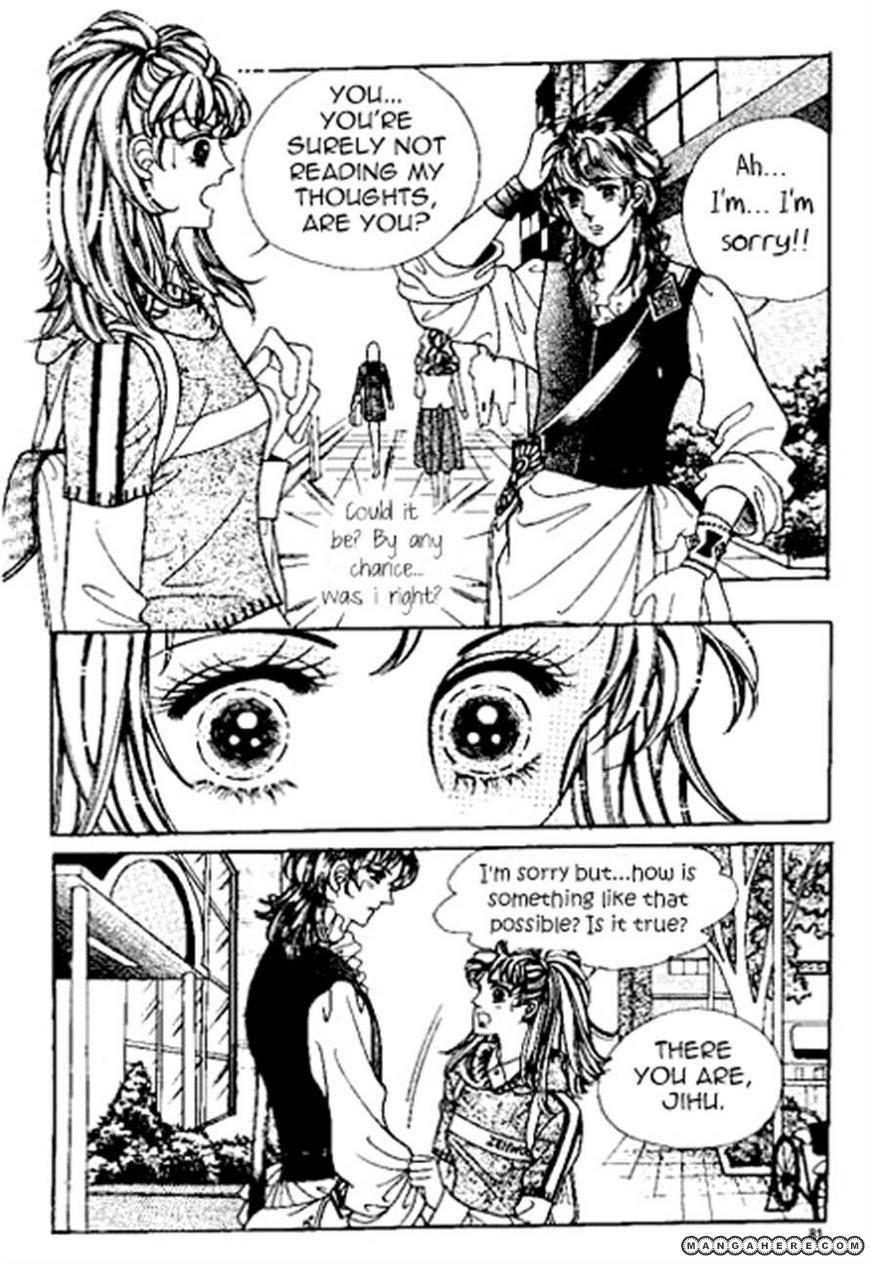 Love Fantasy 3 Page 1