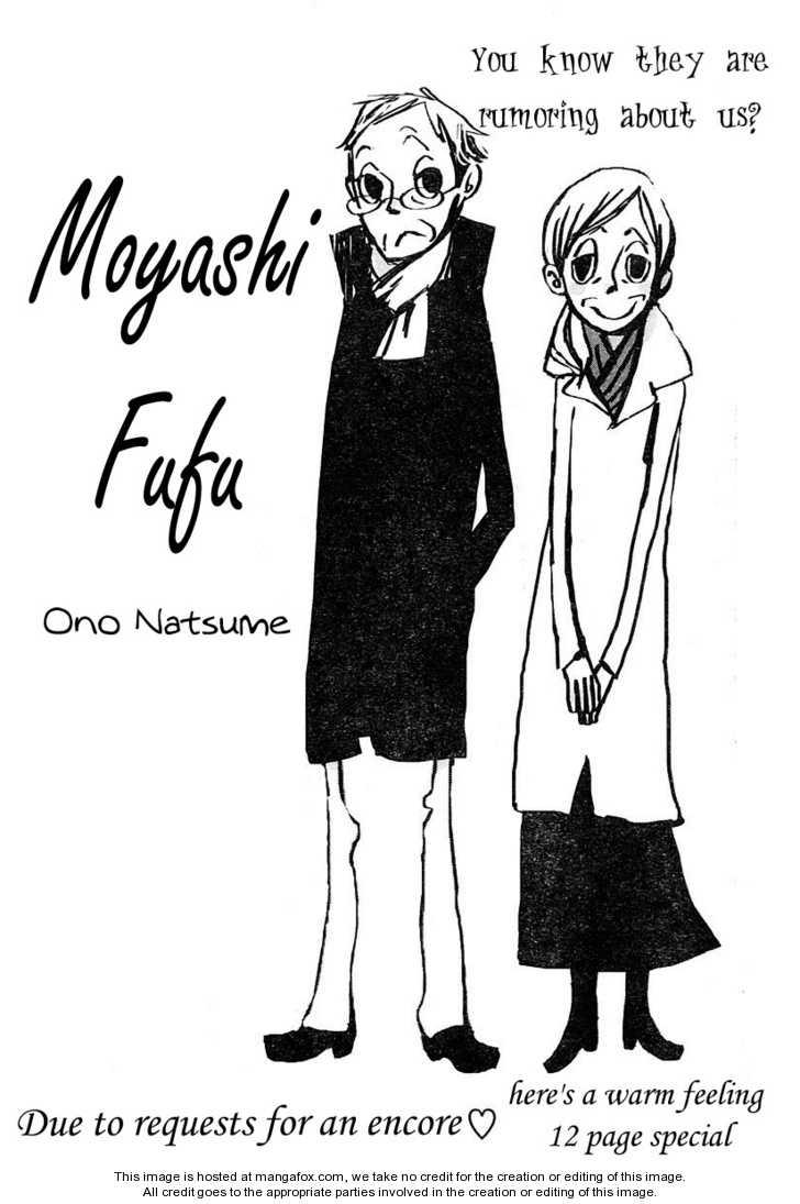 Moyashi Fuufu 1 Page 2