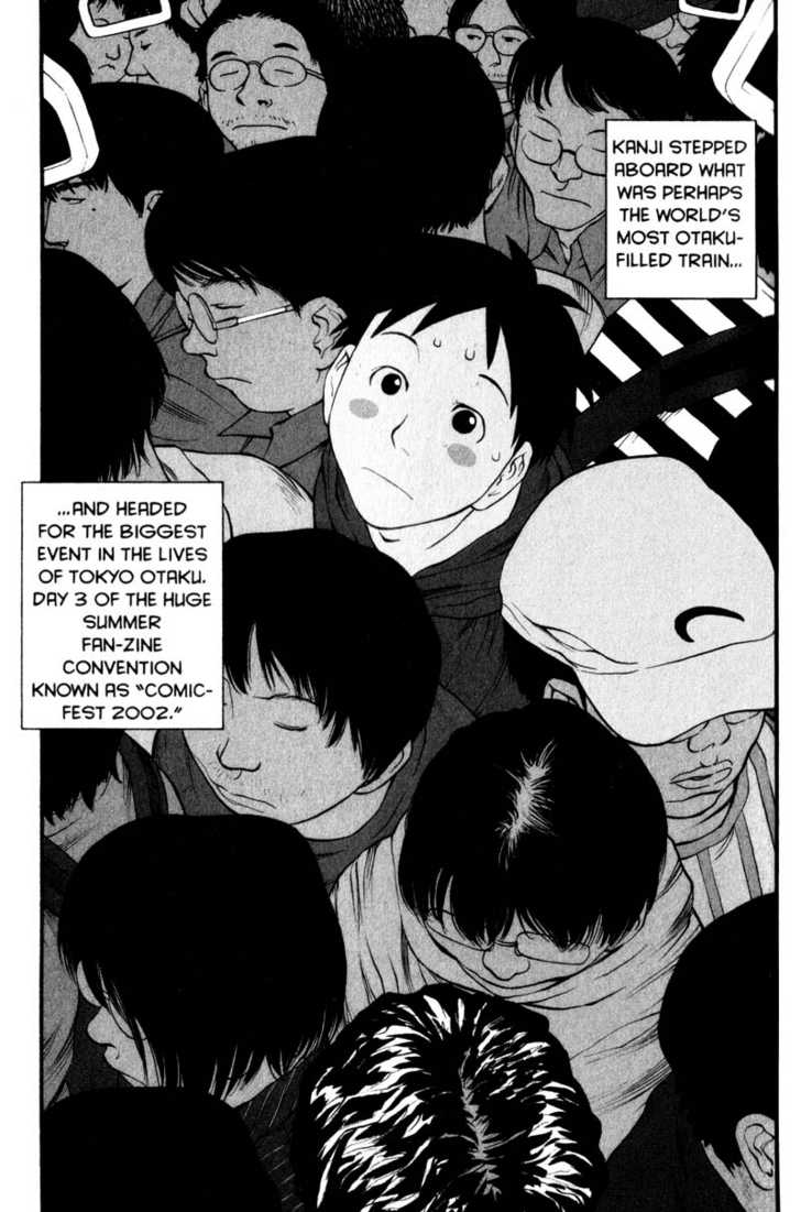 Genshiken - The Society for the Study of Modern Visual Culture 5 Page 1