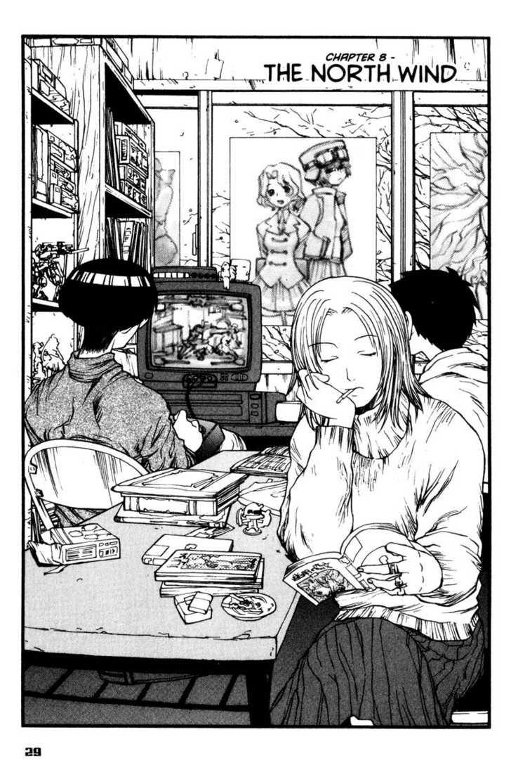 Genshiken - The Society for the Study of Modern Visual Culture 8 Page 1